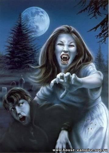 Она считала, что если во сне на вас нападает вампир, то наяву на вас обрушится жестокий удар судьбы